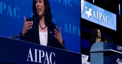 US Senator Kamala Harris at the 2017 AIPAC conference. (Photo: Video Grab)