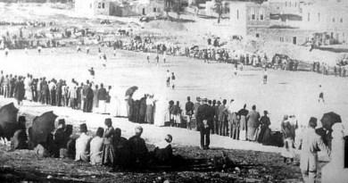 Soccer match, Bab as-Sahira, Jerusalem in 1910. Photo Credit: Khalil Raad, Library of Congress