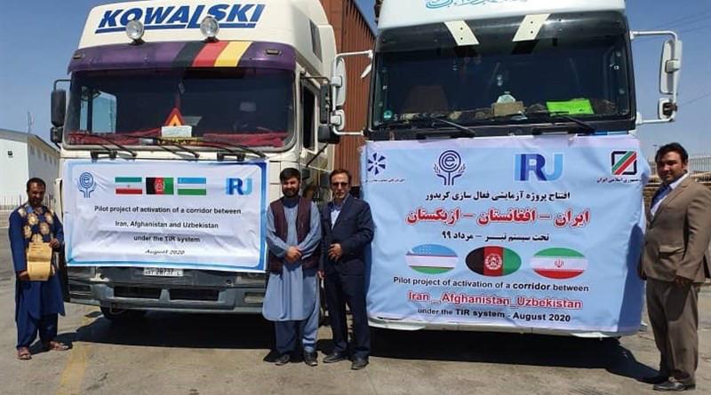 Iran, Afghanistan, Uzbekistan launch major transit corridor. Photo Credit: Tasnim News Agency
