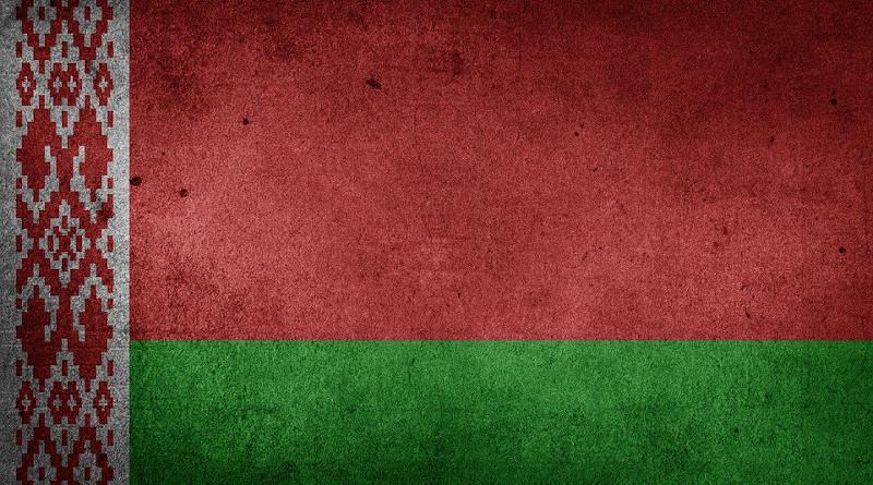 Belarus Flag Grunge Europe National Flag