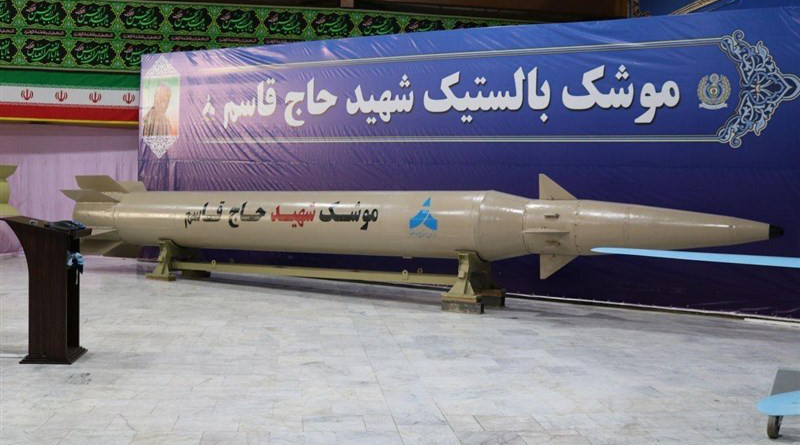 "Iran says this ballistic missile, dubbed ""Martyr Hajj Qassem Soleimani,"" has a range close to 1,400 kilometers. Photo Credit: Tasnim News Agency"