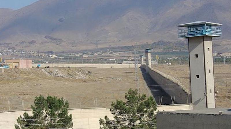 Iran's Adelabad Prison. Photo supplied