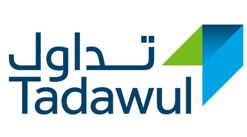 Logo of Saudi Stock Exchange (Tadawul)