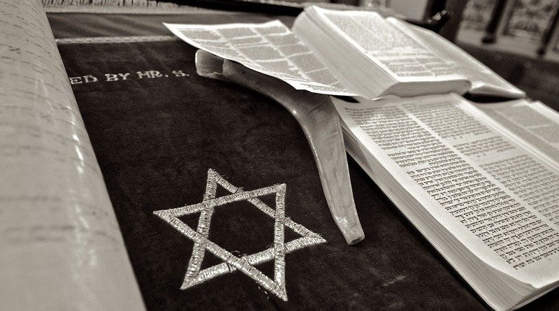 Israel Torah Star Of David Star Symbol Shield Of David