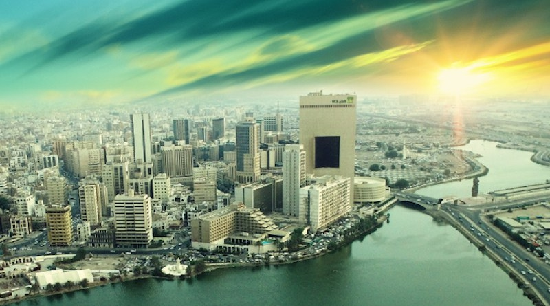 National Commercial Bank headquarters in Jeddah, Saudi Arabia. Photo Credit: National Commercial Bank