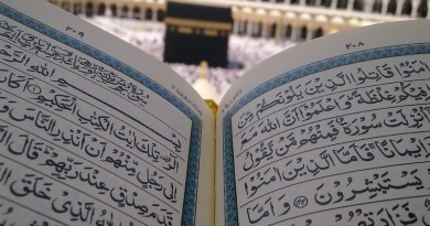 Mecca Saudi Arabia Kaaba House Of Allah Muslim Islamic Makkah Quran