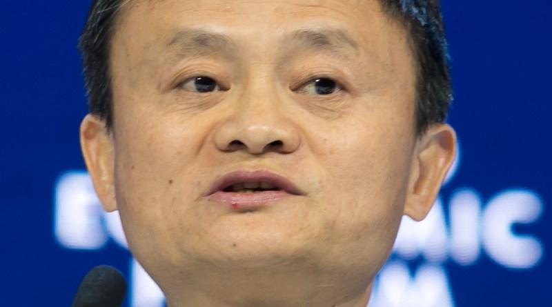 File photo of Jack Ma, YGL, Executive Chairman, Alibaba Group Holding. Photo Credit: World Economic Forum / Ciaran McCrickard, Wikipedia Commons