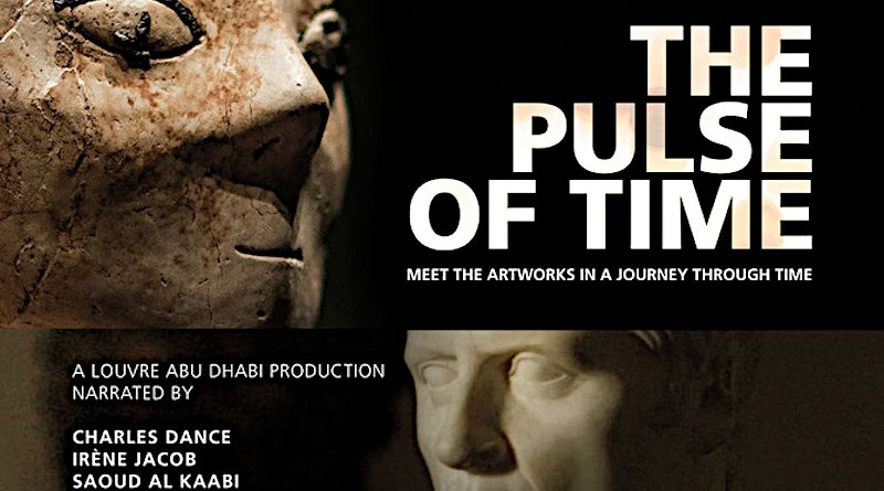 'The Pulse of Time'. Photo: Supplied