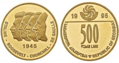 georgia mint euro coin currency europe
