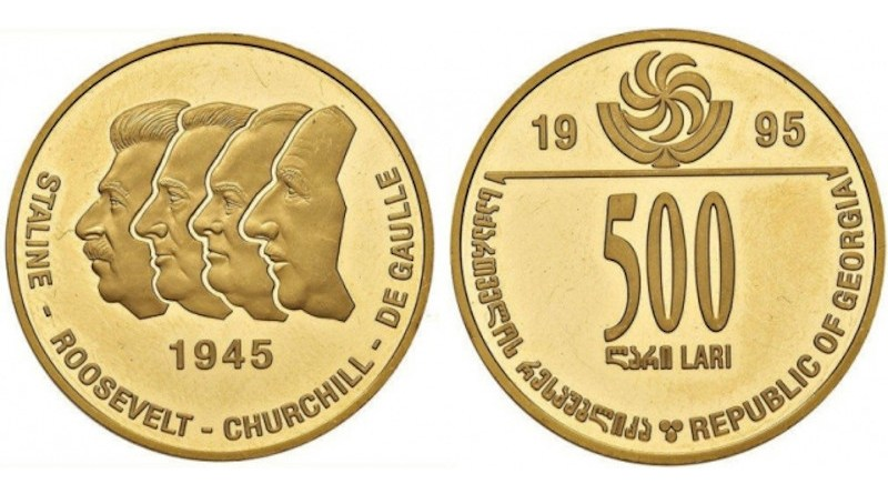 georgia mint euro coin currency europe