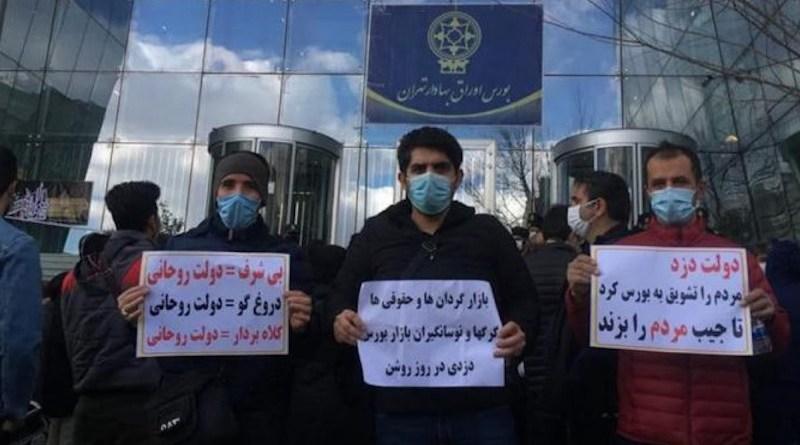 Iranian stock market investors demand justice. Photo Credit: Iran News Wire