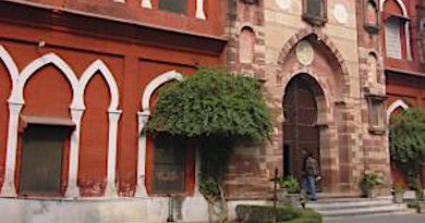 Aligarh Muslim University. Photo Credit: Syed Atif Nazir, Wikipedia Commons