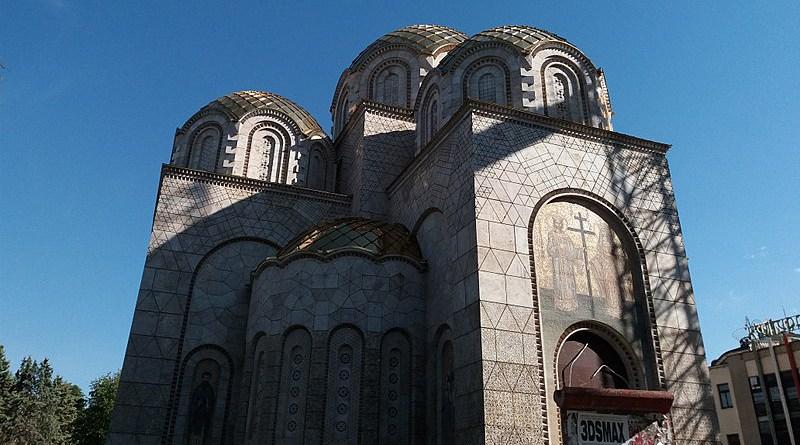 Macedonian Orthodox church of Sts Constantine and Helena in Skopje, North Macedonia. Photo Credit: aiva, Wikipedia Commons