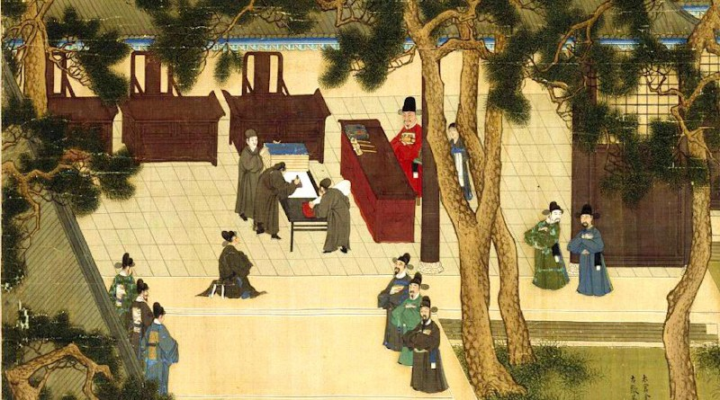 Xu Xianqin, Vice-Minister of Rites, overseeing the imperial civil service exam circa 1587, during the Ming Dynasty. CREDIT 余壬、吳鉞描繪,徐顯卿題詠, Public domain, via Wikimedia Commons