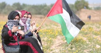 Gaza Strip Palestine Women Flag