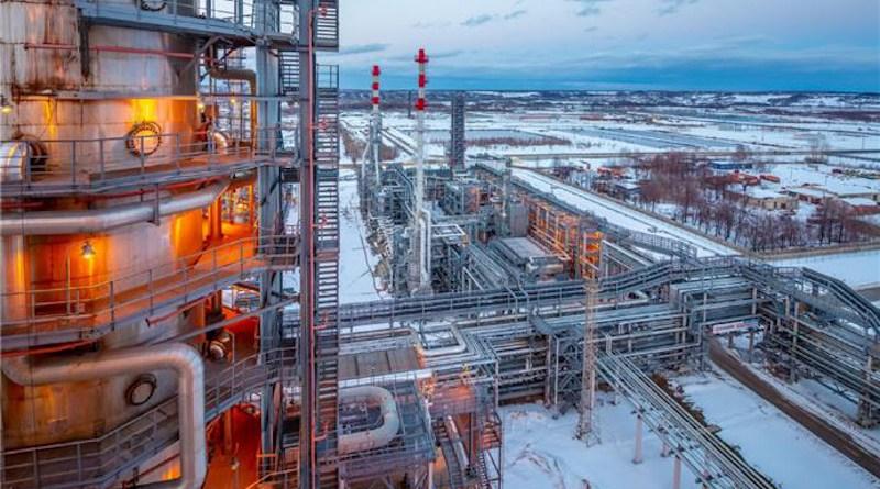 LUKOIL refinery. Photo Credit: LUKOIL