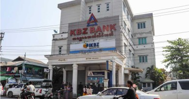 Bank in Myanmar. Photo Credit: DMG