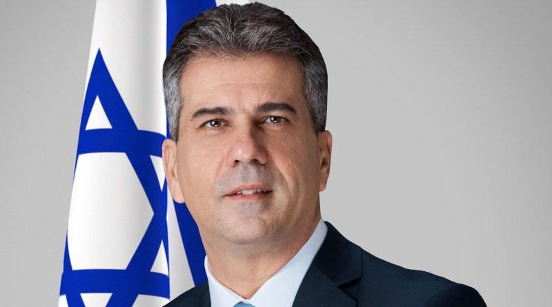 Israeli Intelligence Minister Eli Cohen. Photo Credit: Ofir Abe, Wikipedia Commons