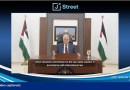 Mahmoud Abbas said that he is prepared to return to the peace table to negotiate a two-state solution to the Israeli-Palestinian conflict. (Screengrab)
