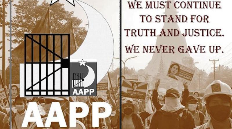 Myanmar's AAPP. Credit: DMG