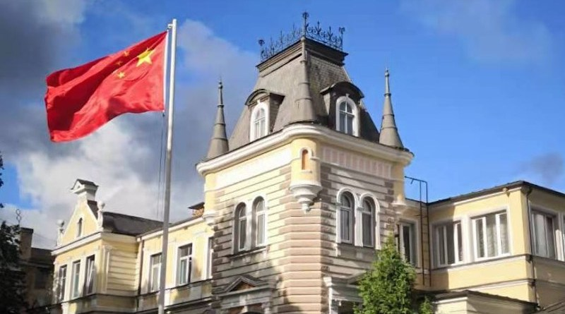 China's embassy in Latvia. Photo Credit: China Embassy in Latvia