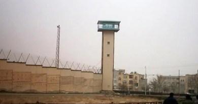 Iran's Arak prison. Photo Credit: Iran News Wire