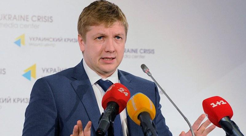 File photo of Ukraine's Andriy Kobolyev. Photo Credit: Campbeca, Wikipedia Commons