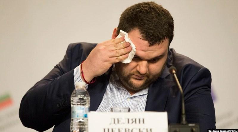 Bulgaria's Delyan Peevski. Photo Credit: RFE/RL