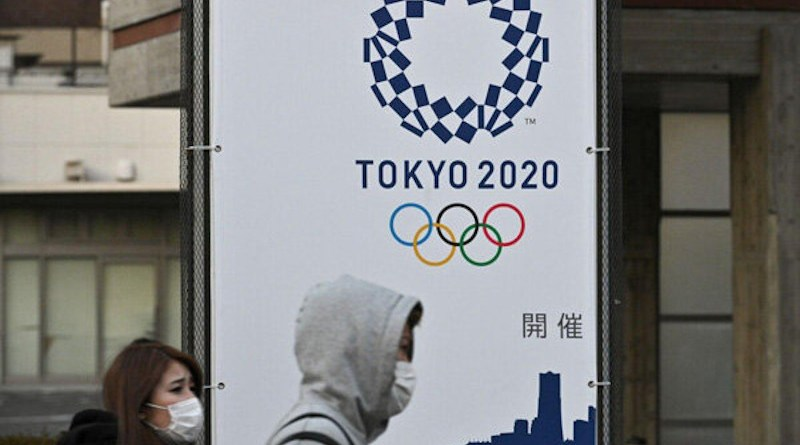 Tokyo Olympics. Photo Credit: Mehr News Agency