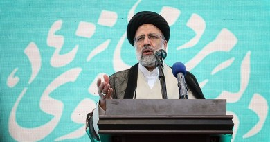 Iran's Seyed Ebrahim Raeisi. Photo Credit: Tasnim News Agency