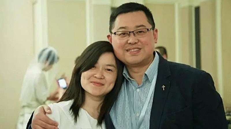 Early Rain Covenant Church pastor Wang Yi and his wife are shown in an undated photo. Photo Credit: RFA