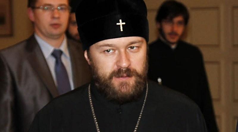 Russian Orthodox Church's Metropolitan Hilarion. Photo Credit: Υπουργείο Εξωτερικών, Wikipedia Commons