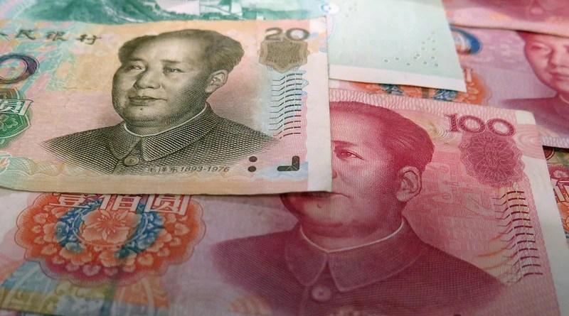 Money China Rmb Yuan Asia Bank Note Chinese banknote