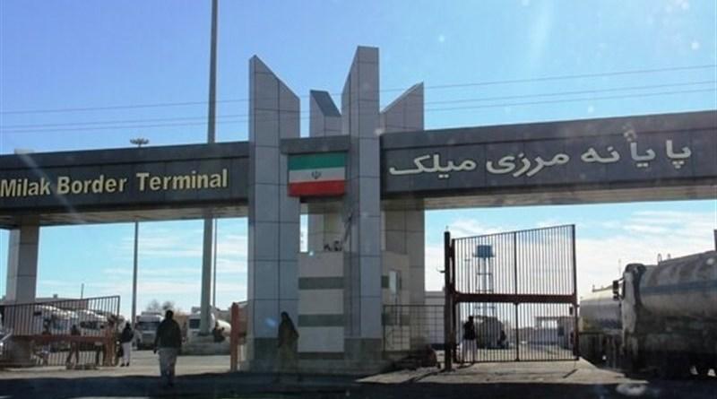 Malik border crossing between Afghanistan and Iran. Photo Credit: Tasnim News Agency