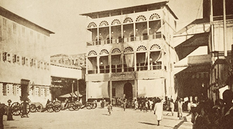 Palaces and courts in Omani Zanzibar. CREDIT: Photo by J. Sturtz. Source: The Melville J. Herskovits Library of African Studies Winterton Collection, Northwestern University.