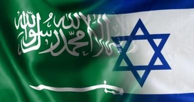 Flags of Saudi Arabia and Israel.