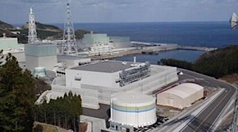 Japan's Shimane nuclear power plant (Image: Chugoku)