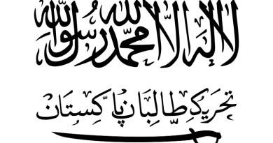 Flag of Tehrik-i-Taliban (Pakistani taliban). Credit: Wikipedia Commons