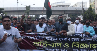 Leaders and members of minority groups march in capital Dhaka on Oct. 16 to demand justice for communal attacks on Hindus in Bangladesh. (Photo supplied)