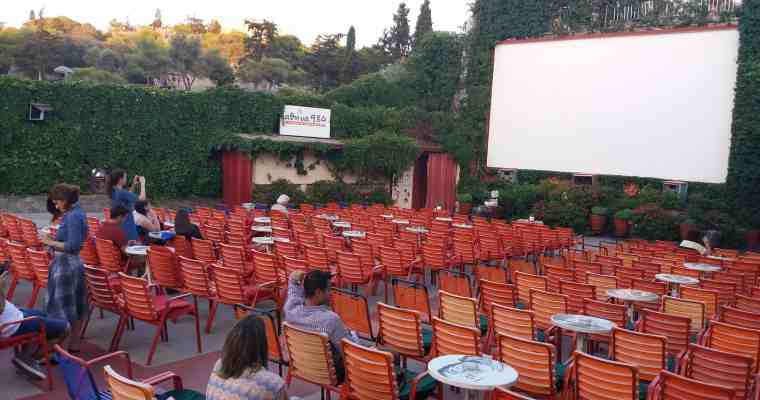 Walking and open air cinema experience!