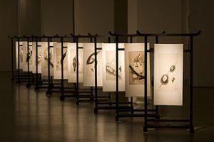 Exposition au musée d'art de Pékin