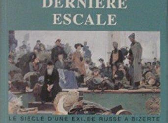 Je cherche des livres sur l'exode des russes et italiens en Tunisie. Il y a le livre d'Anastasia Chirinsky nommé «la dernière escale»…