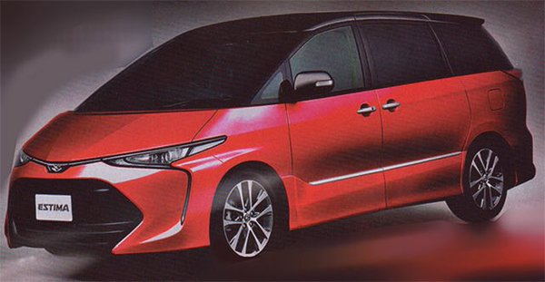 New-leaks-reveal-the-front-of-the-2017-Toyota-Previa