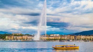 Photo of Cidades mais caras da Europa: confira o nosso top 12