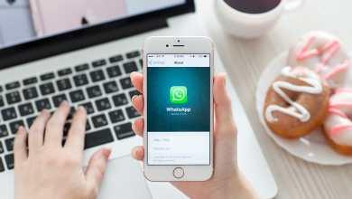 Photo of Como usar WhatsApp no exterior: usando até o mesmo número