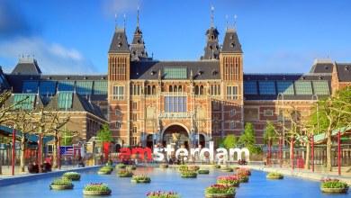 Photo of Seguro viagem para Amsterdam: saiba quanto custa e como contratar