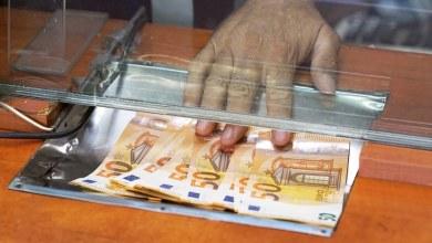 Photo of Comprar euro em casa de câmbio: veja se vale a pena