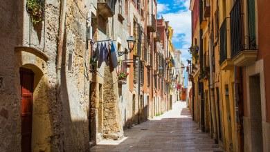 Photo of É necessário seguro viagem para Espanha? Saiba tudo