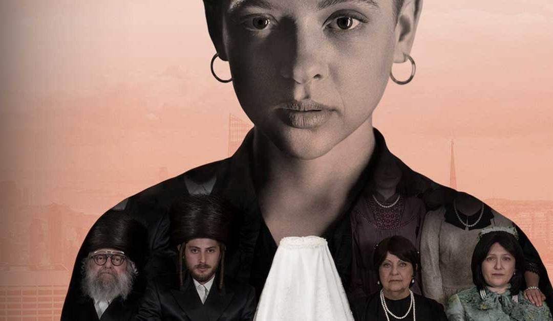 'Unorthodox. Mi verdadera historia' de Deborah Feldman llega a las librerías españolas