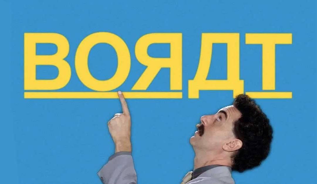trailer de Borat 2: Sacha Baron Cohen monta una buena juerga en USA
